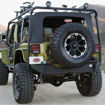 Body Armor – Wrangler Rear Bumper Base without Swing Arm Mounts